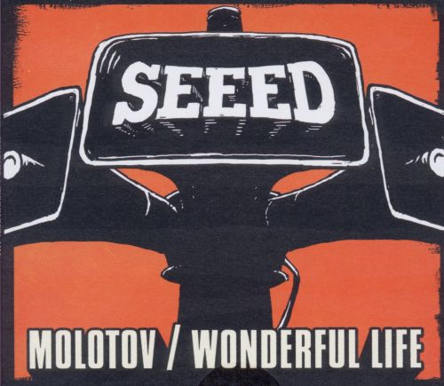 Molotov Wonderful Life Seeed Cd Shop F R Cd Dvd Blu Ray Filme