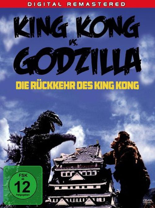 die rГјckkehr des king kong stream